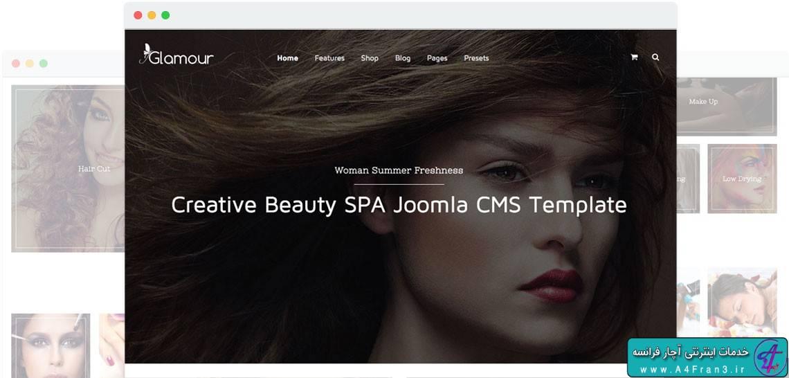 دانلود قالب جوملا مد و زیبایی JS Glamour راست چین
