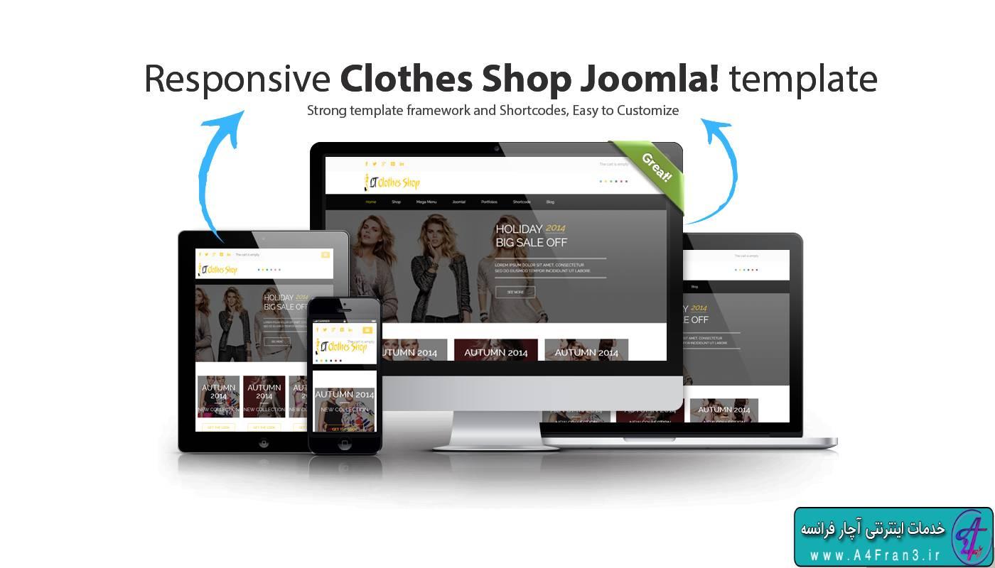 دانلود قالب فروشگاهی جوملا LT Clothes Shop