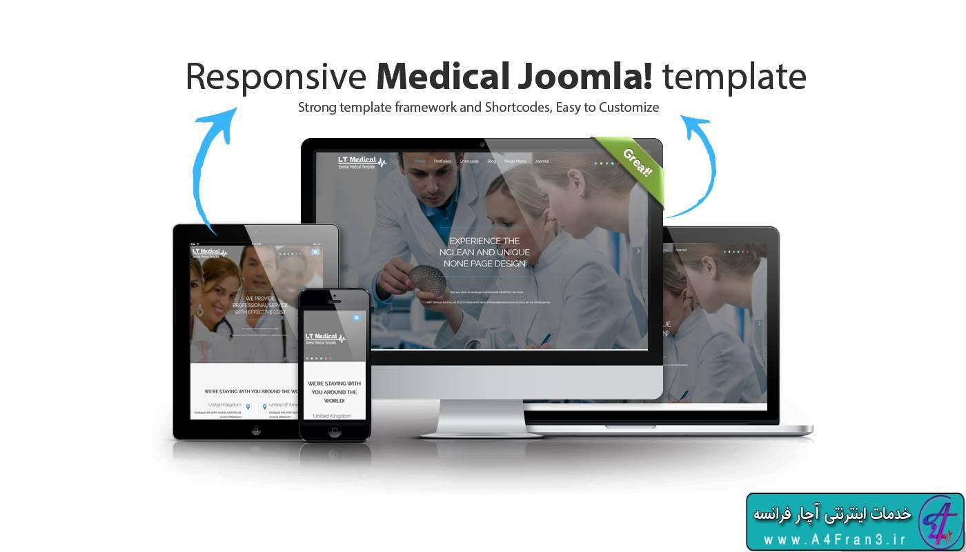 دانلود قالب جوملا پزشکی LT Medical