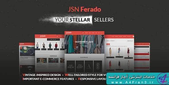 دانلود قالب فروشگاهی جوملا JSN Ferado راست چین