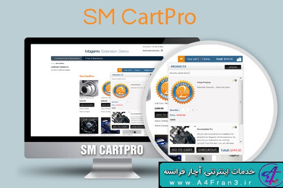 دانلود افزونه مجنتو SM CartPro