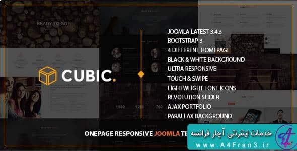 دانلود قالب تک صفحه ای جوملا Cubic