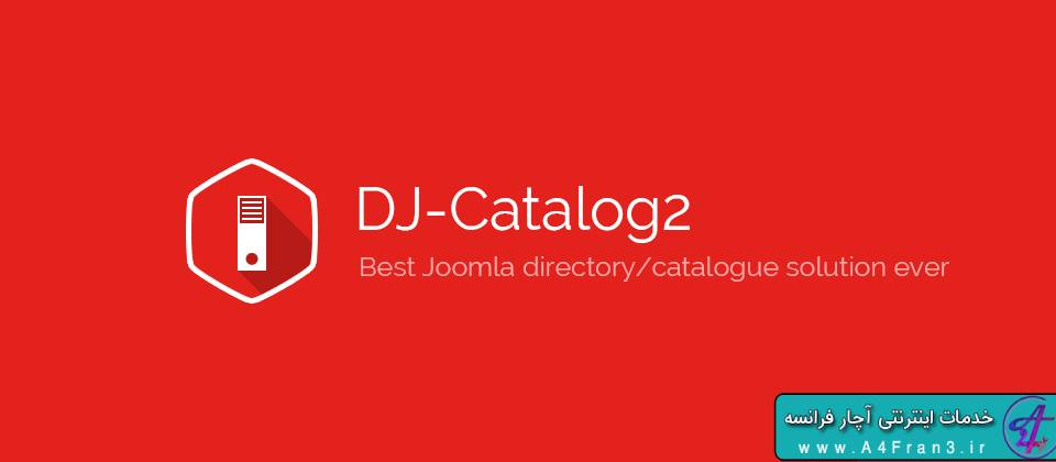دانلود افزونه جوملا DJ-Catalog 2
