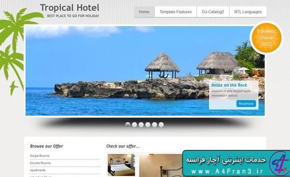 دانلود قالب جوملا هتل JM Tropical Hotel