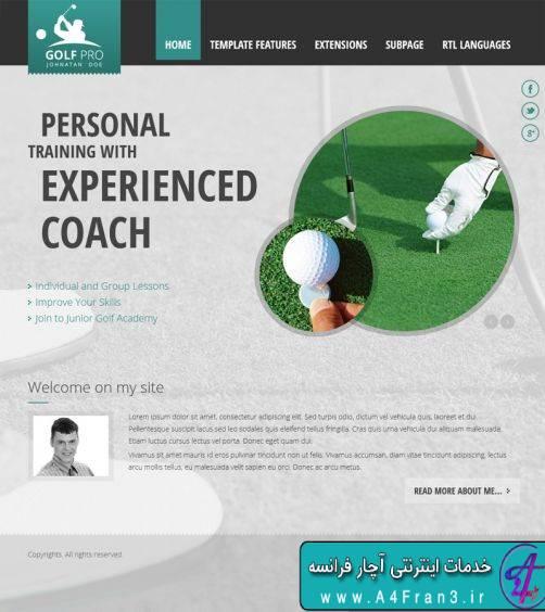 دانلود قالب جوملا شخصی JM Personal Site