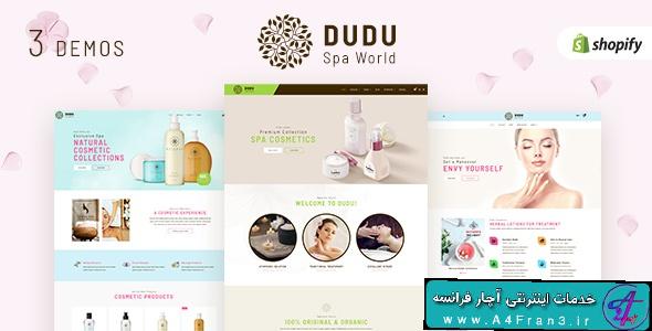 دانلود قالب شاپیفای فروشگاه لوازم آرایشی DUDU Cosmetics