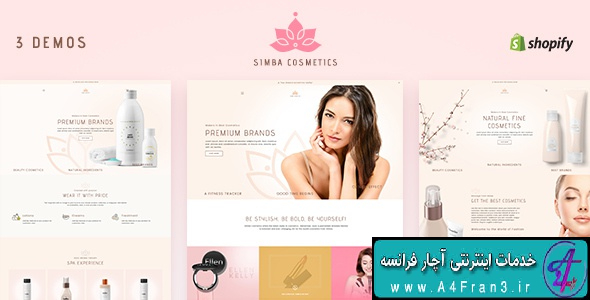دانلود قالب شاپیفای فروشگاه زیبایی Simba Beauty