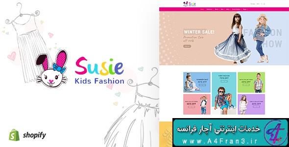 دانلود قالب شاپیفای فروشگاه لباس کودک Susie