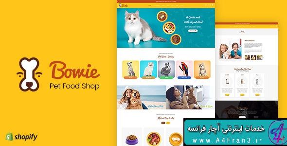 دانلود قالب شاپیفای فروشگاه غذای حیوانات خانگی ماهی و پرنده Bowie