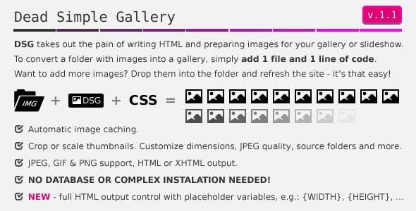 دانلود اسکریپ PHP گالری عکس Dead Simple