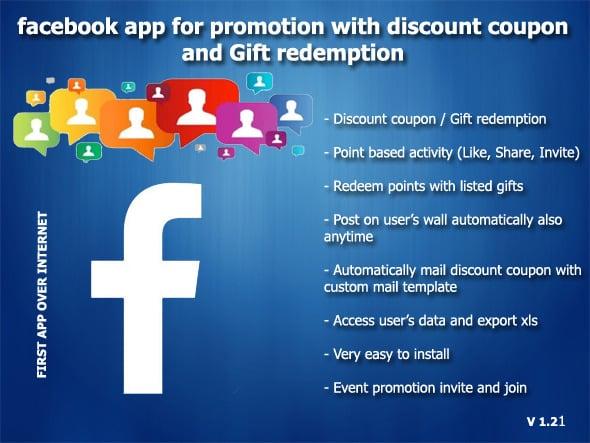 دانلود Facebook Promotion with Discount Coupon and Gifts
