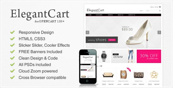 دانلود قالب فروشگاهی اپن کارت ElegantCart