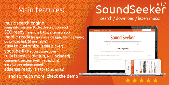 دانلود اسکریپت PHP موتور جستجوی موسیقی SoundSeeker