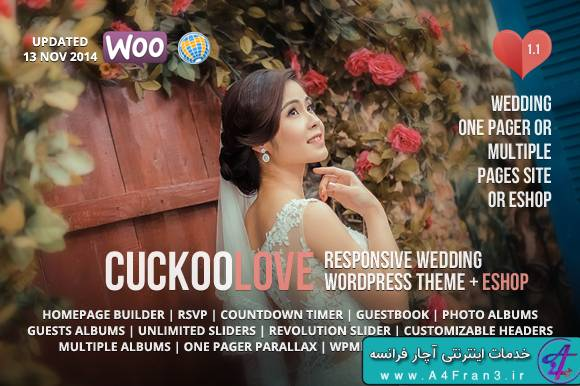 دانلود قالب وردپرس عروسی CuckooLove