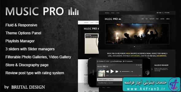 دانلود قالب وردپرس موزیک Music Pro