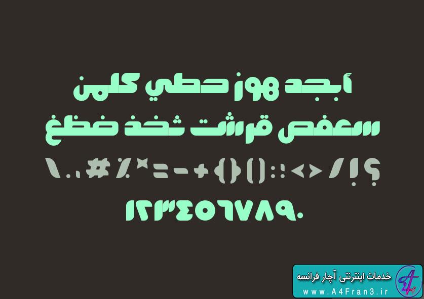 دانلود فونت عربی و فارسی Fekrah