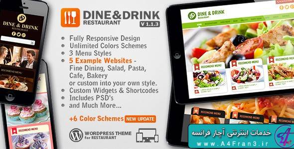 دانلود قالب وردپرس رستوران Dine & Drink