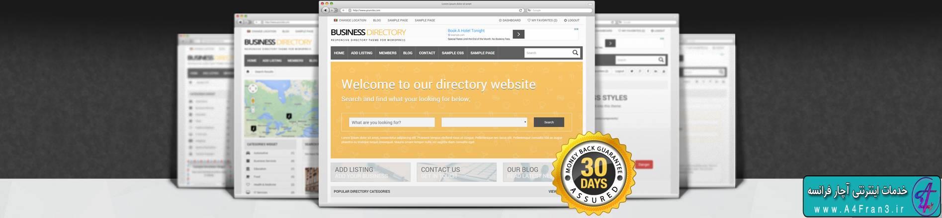 دانلود قالب دایرکتوری وردپرس Responsive Business Directory