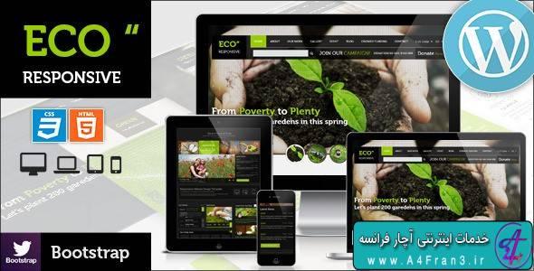 دانلود قالب وردپرس محیط زیست ECO