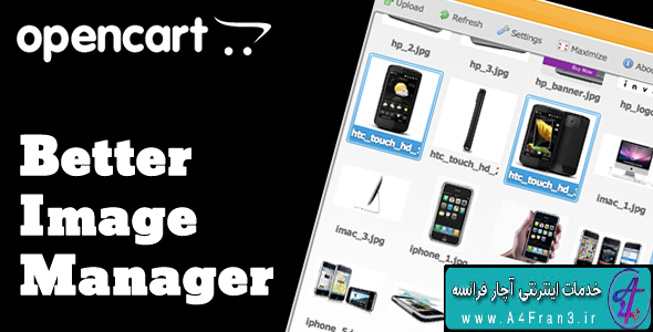 دانلود افزونه اپن کارت OpenCart Better Image Manager