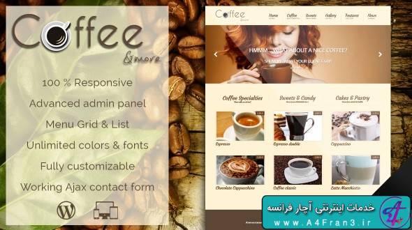 دانلود قالب وردپرس رستوران و کافه Coffee