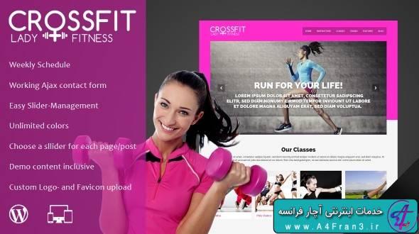 دانلود قالب وردپرس ورزش و بدن سازی Crossfit