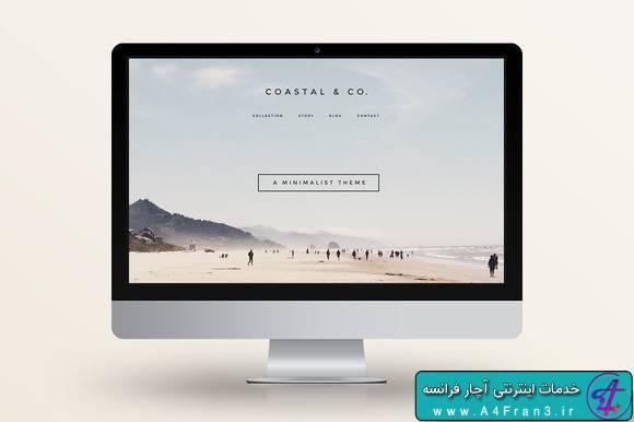 دانلود قالب تک صفحه ای وردپرس Coastal