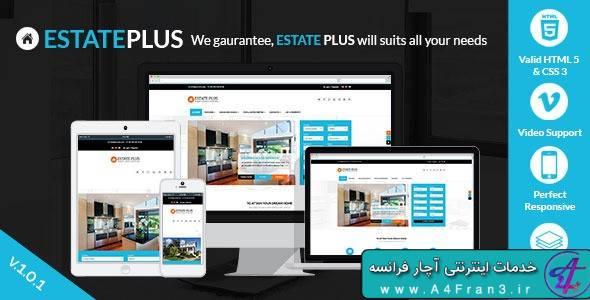 دانلود قالب وردپرس املاک Estate Plus