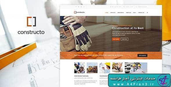 دانلود قالب وردپرس ساختمانی Constructo