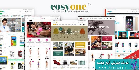 دانلود قالب فروشگاهی اپن کارت راست چين CosyOne