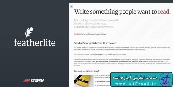 دانلود قالب وبلاگی وردپرس Featherlite