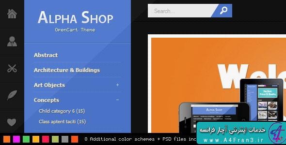 دانلود قالب فروشگاهی اپن کارت Alpha Shop