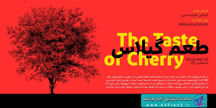 دانلود فونت عربی و فارسی Diodrum