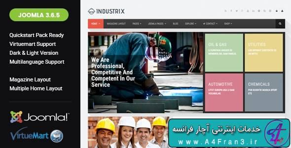 دانلود قالب شرکتی جوملا Industrix