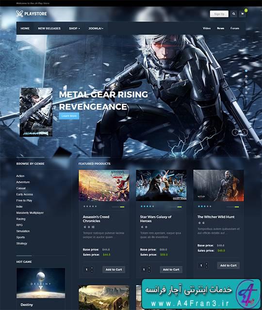 دانلود قالب جوملا JA Playstore نسخه راست چین