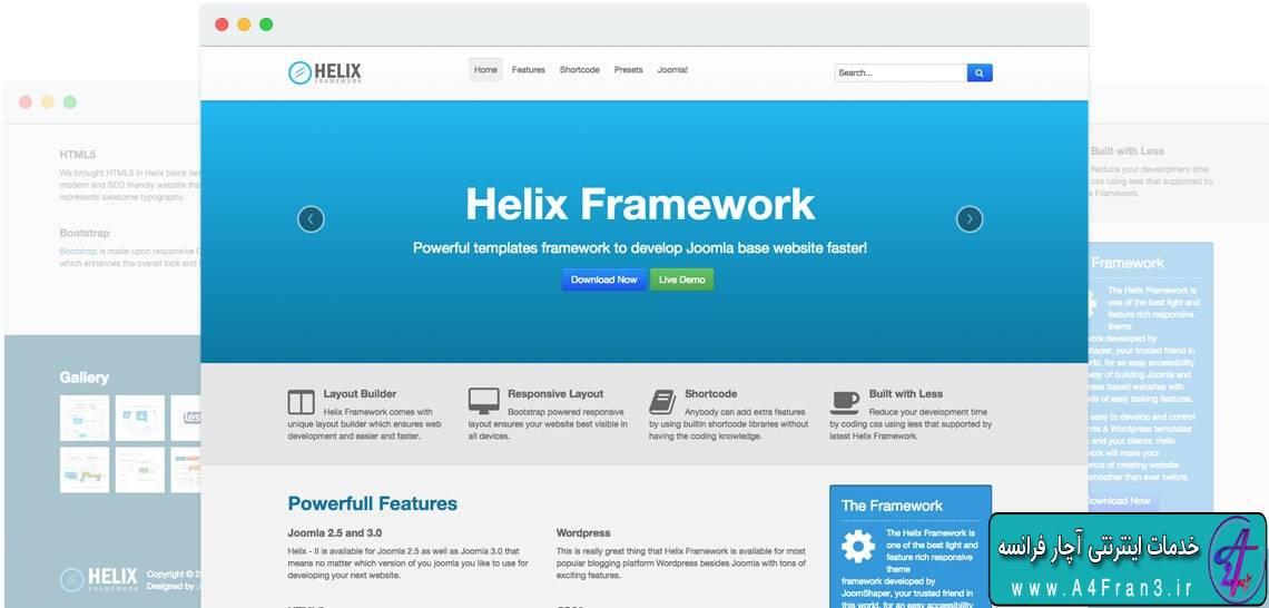 دانلود فریم ورک قالب جوملا Helix - II