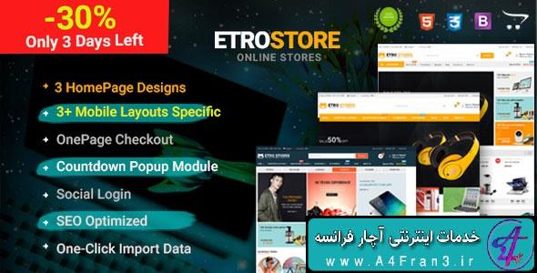 دانلود قالب فروشگاهی اپن کارت راست چين EtroStore