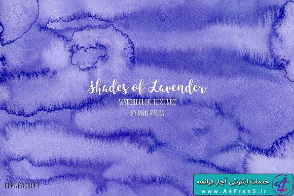 دانلود تکسچر Watercolor Texture Lavender