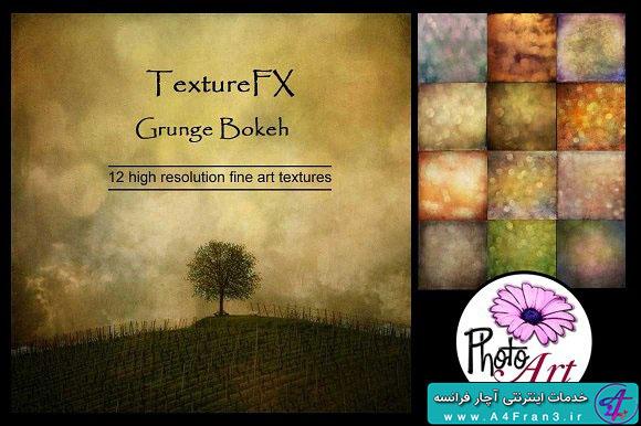 """دانلود تصاویر تکسچر TextureFX: Grunge Bokeh (12""""sq) 1494476"""