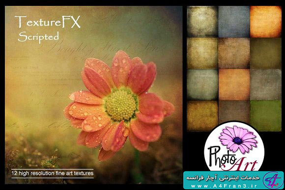 "دانلود تصاویر تکسچر TextureFX: Scripted (12""sq) 1494520"