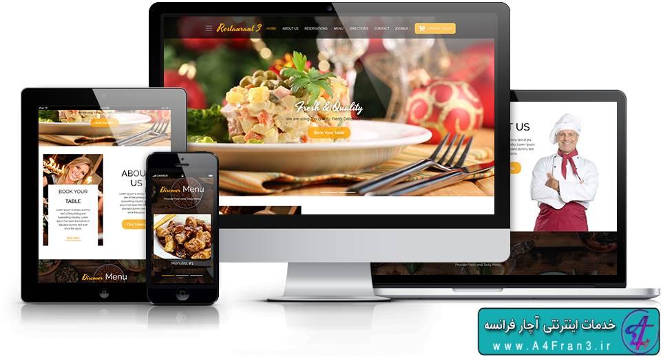 دانلود قالب جوملا رستوران IT Restaurant 3