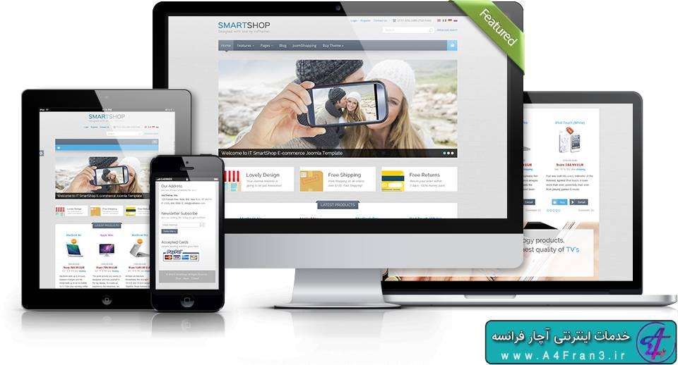 دانلود قالب فروشگاهی جوملا IT SmartShop