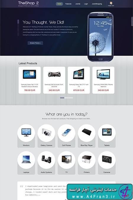 دانلود قالب فروشگاهی جوملا IT TheShop 2