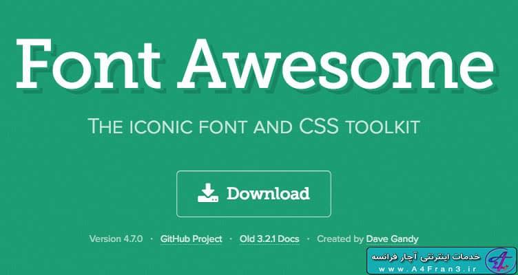 وب فونت Font Awesome