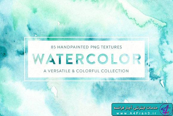 تکسچر 85 Textures + Extras