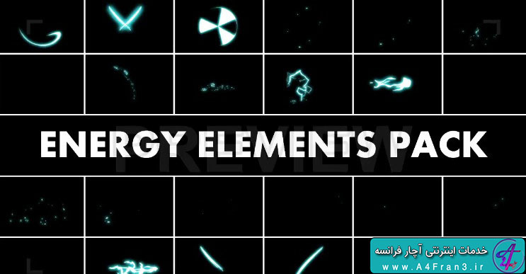 دانلود پروژه موشن گرافیک Energy Elements Pack