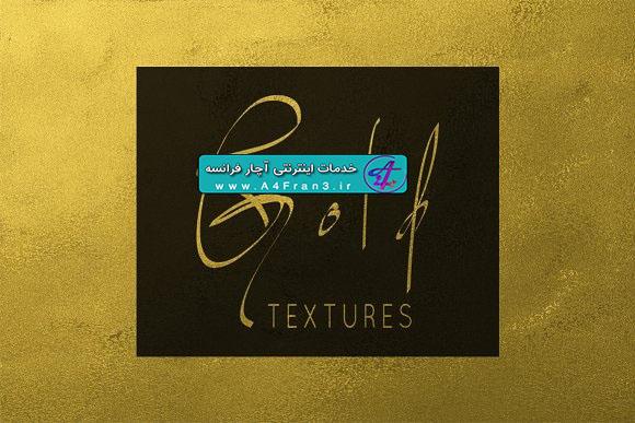 دانلود مجموعه تکسچر طلایی GOLD TEXTURES 1730391