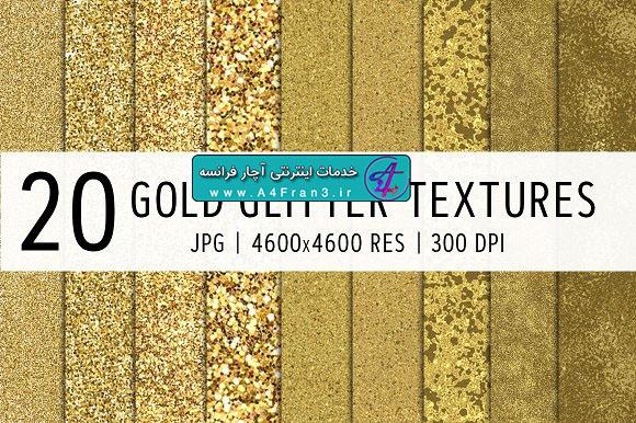 دانلود مجموعه تکسچر طلایی درخشان 20 Gold Glitter Textures 1744050