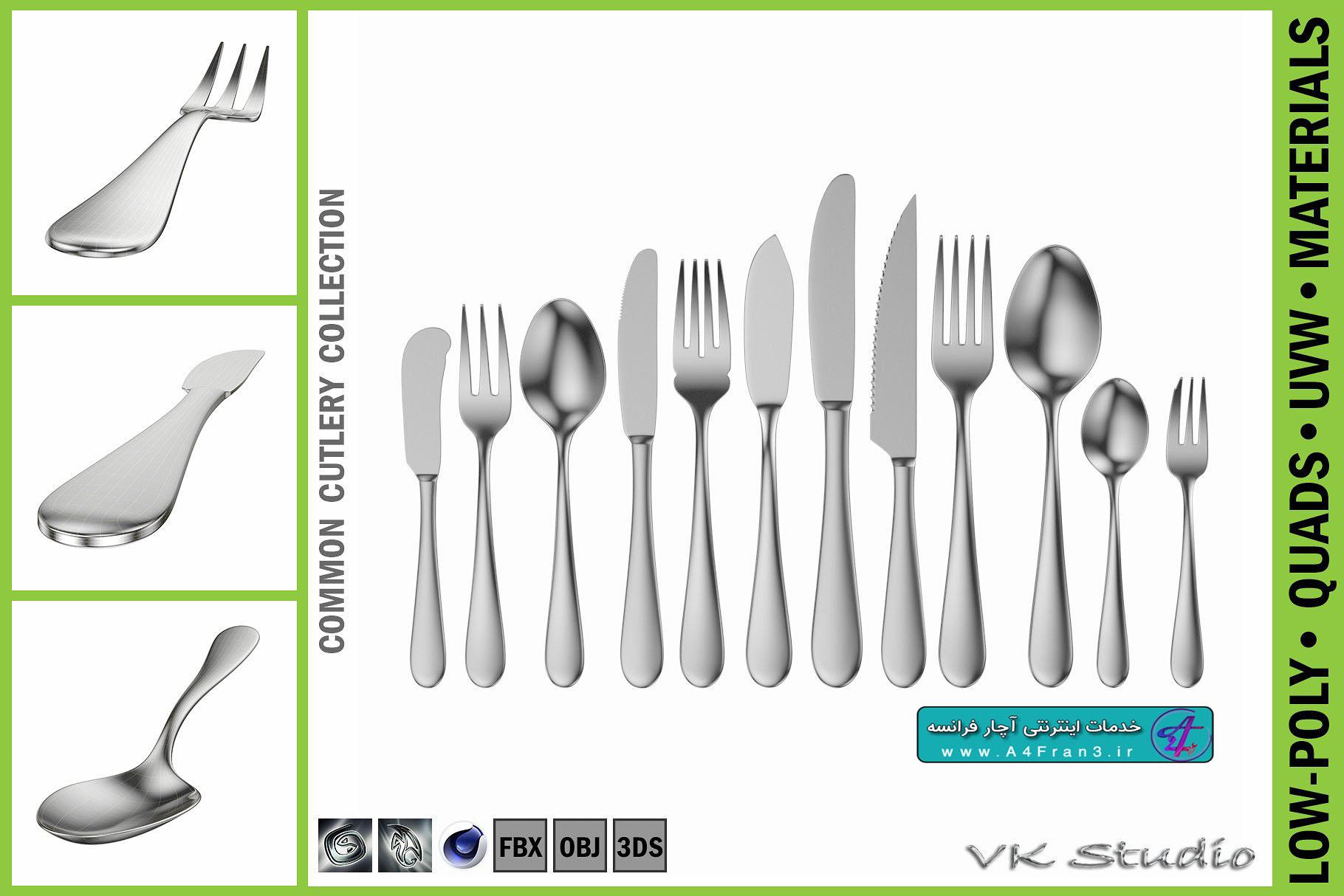 دانلود مدل سه بعدی قاشق Common Cutlery