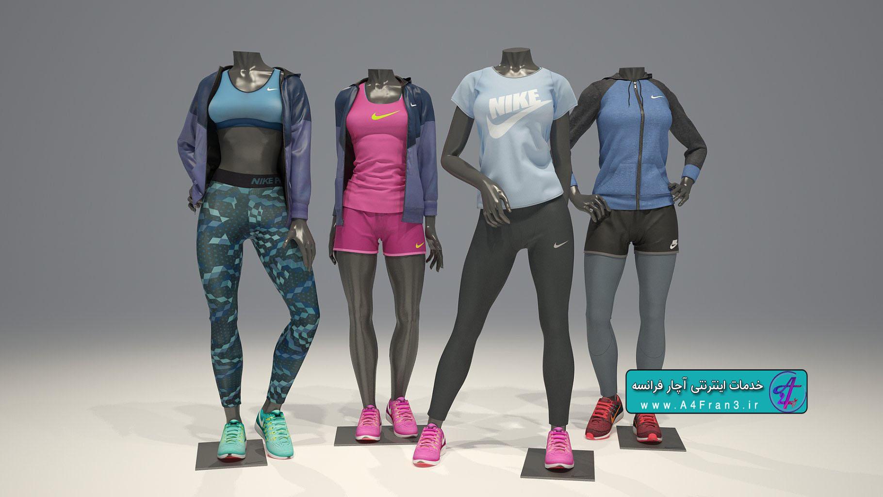 دانلود مدل سه بعدی لباس ورزشی FEMALE MANNEQUIN